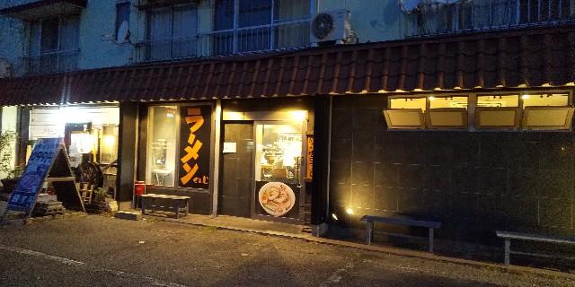 f:id:osozakiraichiblog:20200520103542j:image