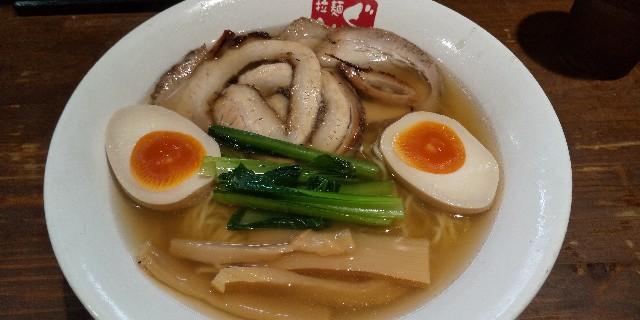 f:id:osozakiraichiblog:20200520104810j:image