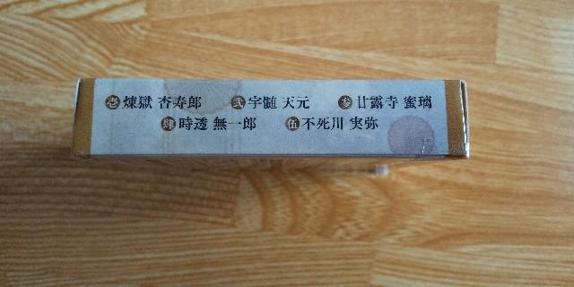 f:id:osozakiraichiblog:20200520125923j:image