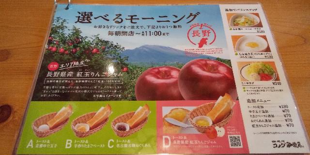 f:id:osozakiraichiblog:20200521163018j:image