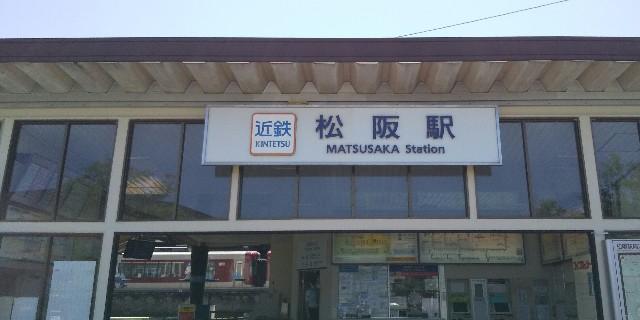 f:id:osozakiraichiblog:20200528173842j:image