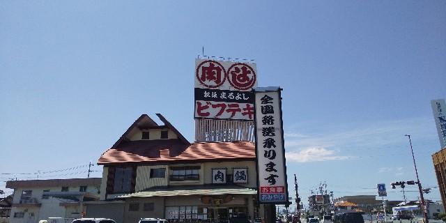 f:id:osozakiraichiblog:20200528174125j:image