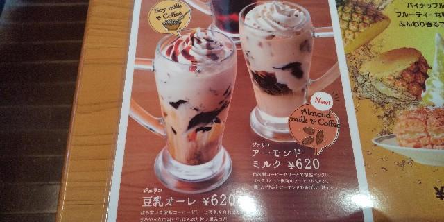f:id:osozakiraichiblog:20200529105013j:image