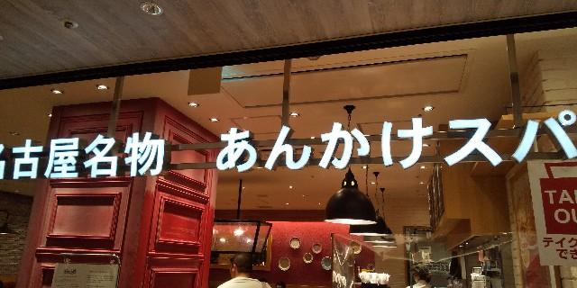 f:id:osozakiraichiblog:20200604140321j:image