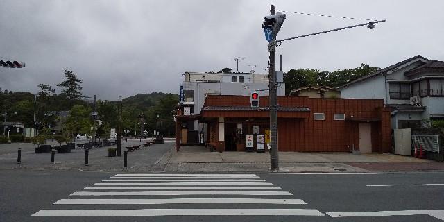 f:id:osozakiraichiblog:20200622084742j:image