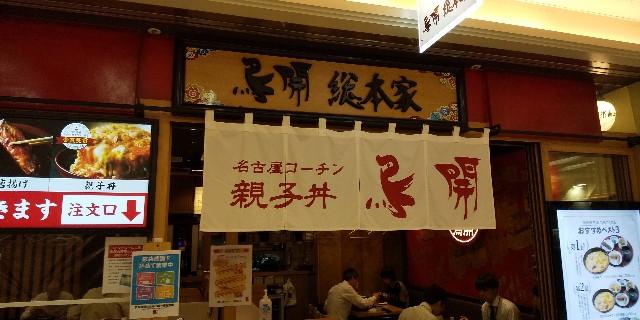 f:id:osozakiraichiblog:20200701133428j:image