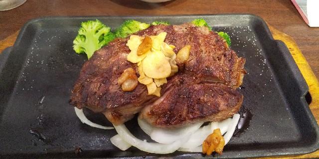 f:id:osozakiraichiblog:20200703100337j:image