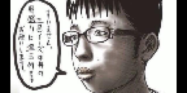f:id:osozakiraichiblog:20200722093029j:image