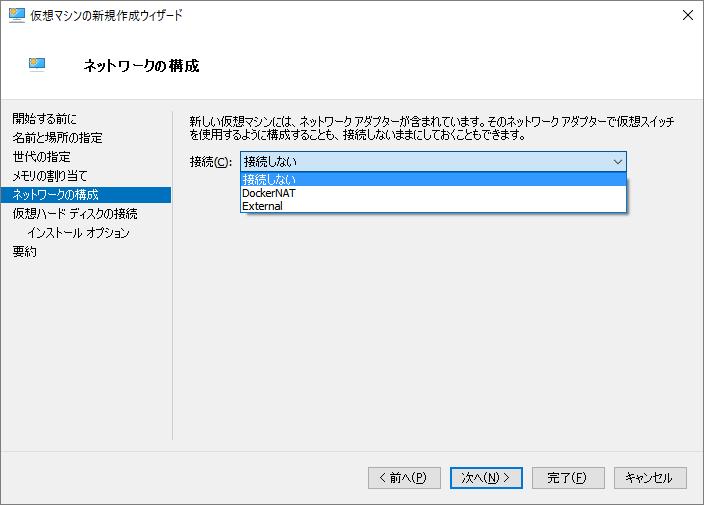 f:id:osprey-jp:20171109150238p:plain