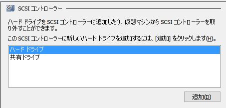 f:id:osprey-jp:20171109150256p:plain