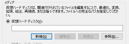 f:id:osprey-jp:20171109150259p:plain