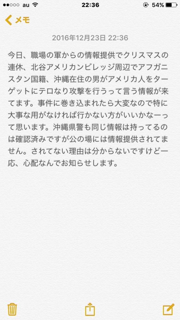 f:id:ospreyfuanclub:20161224170412j:plain
