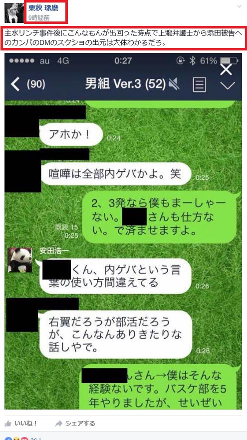f:id:ospreyfuanclub:20170225203408p:plain
