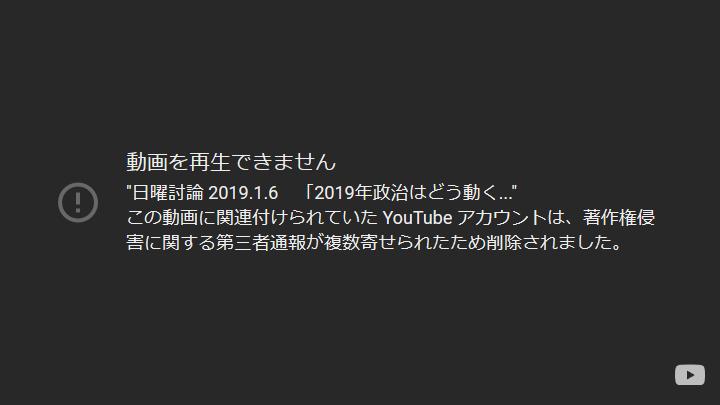 f:id:ospreyfuanclub:20190112104625p:plain