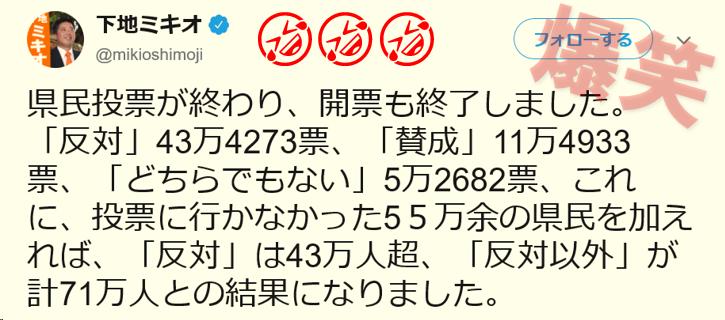 f:id:ospreyfuanclub:20190225054444p:plain