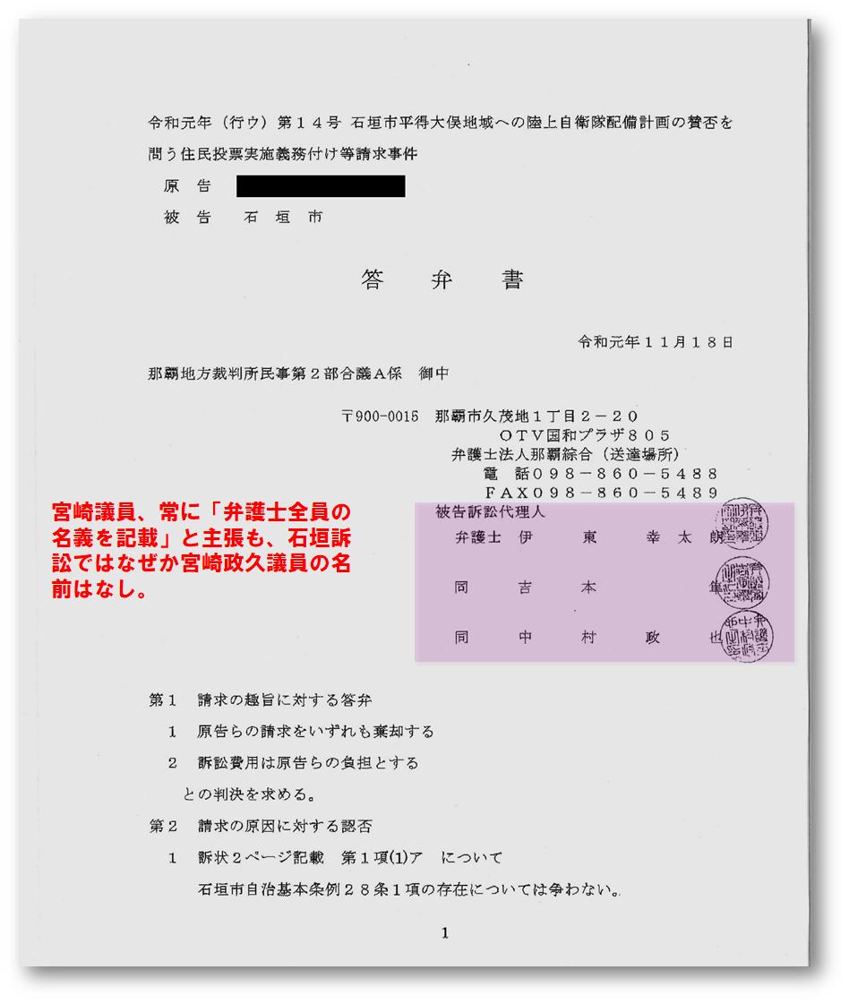 f:id:ospreyfuanclub:20200111103847p:plain