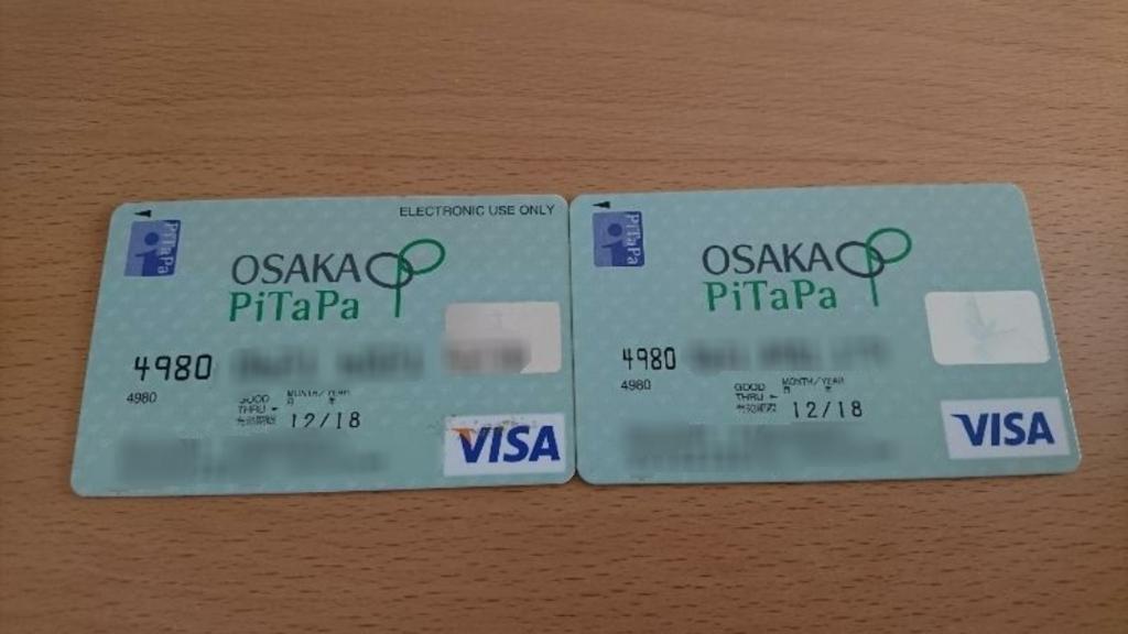 f:id:osssan:20171230085752j:plain