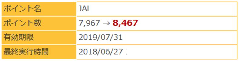 f:id:osssan:20180627150002p:plain