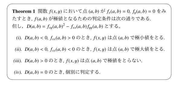 f:id:ossyaritoori:20170113001621p:plain