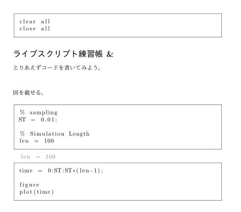 pdf エディター 保存できない