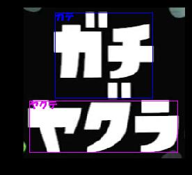 f:id:ossyaritoori:20210103012215p:plain