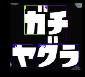 f:id:ossyaritoori:20210103012527p:plain