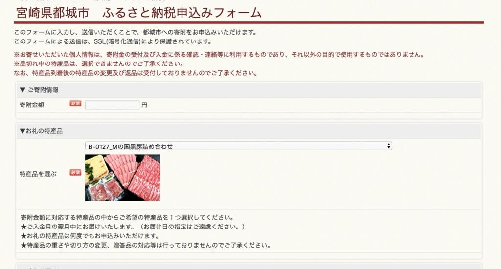 f:id:osty:20170130212801j:plain