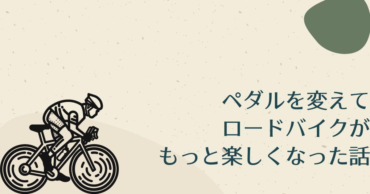 f:id:osty:20210223214216p:plain