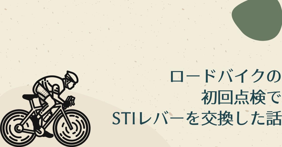 f:id:osty:20210223214259p:plain