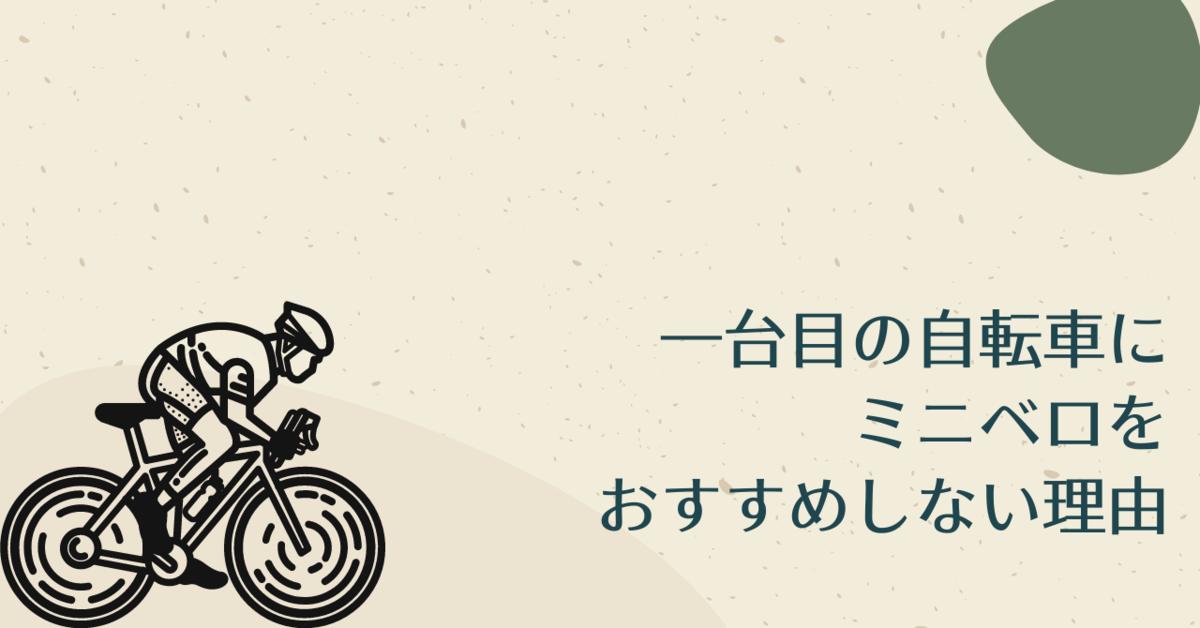 f:id:osty:20210224213650p:plain