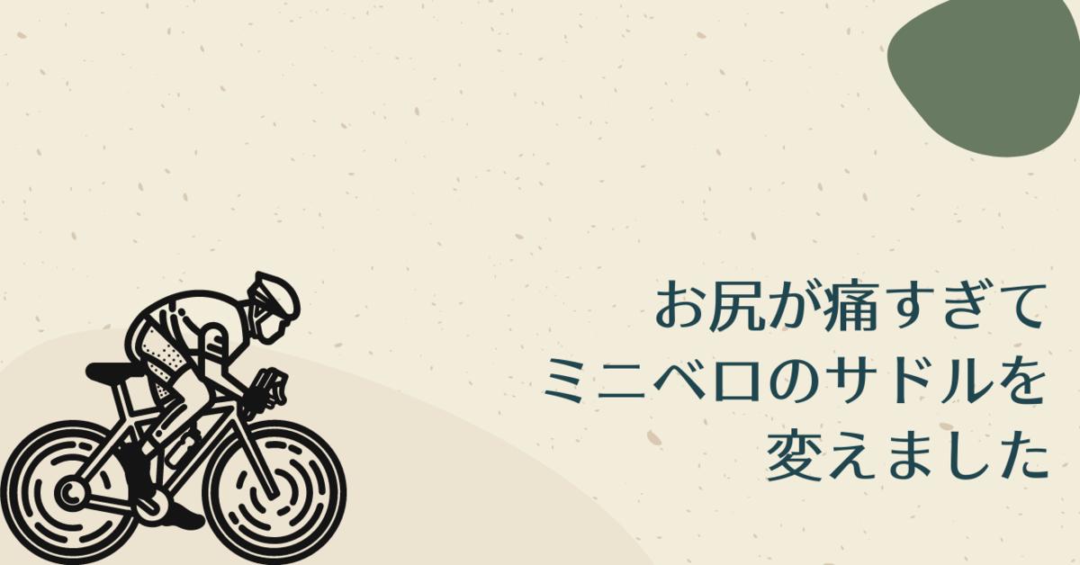 f:id:osty:20210224213732p:plain