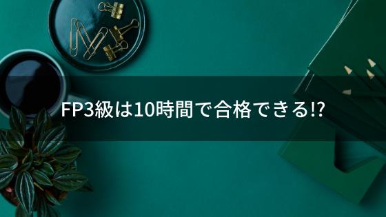 f:id:osty:20210429113000p:plain