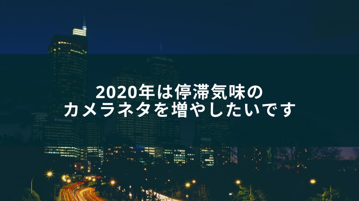 f:id:osty:20210429213020p:plain