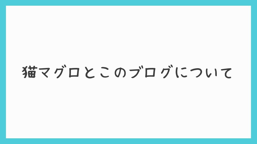 f:id:osty:20210501102458p:plain