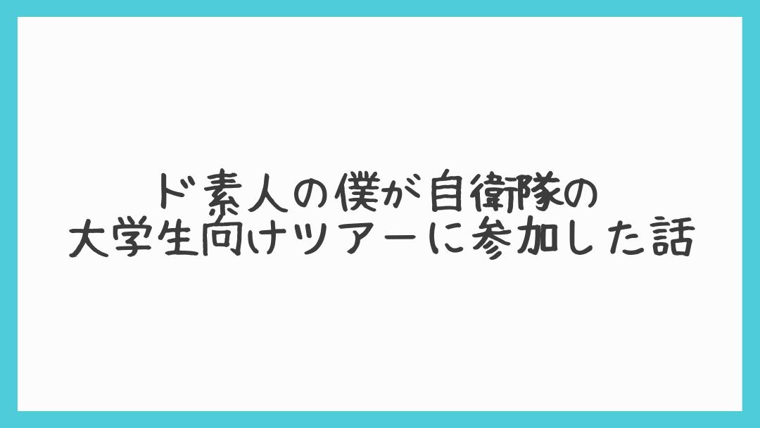 f:id:osty:20210501102539p:plain
