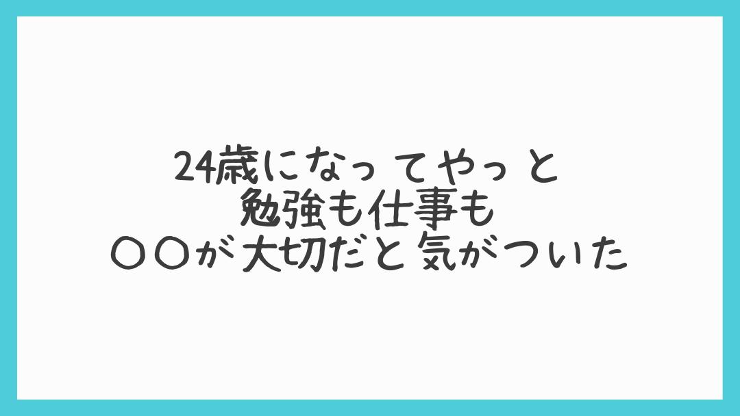 f:id:osty:20210501102620p:plain