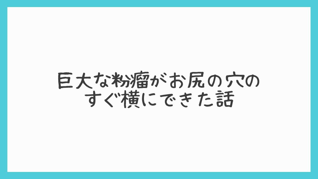 f:id:osty:20210501102654p:plain