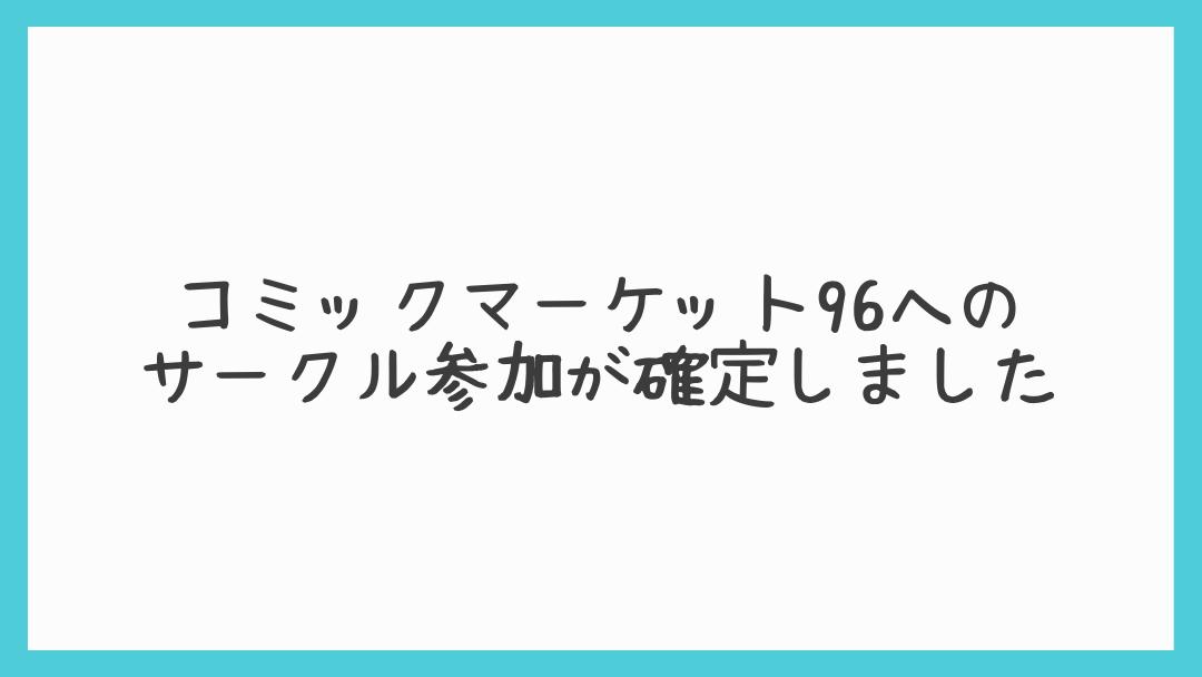 f:id:osty:20210501102902p:plain