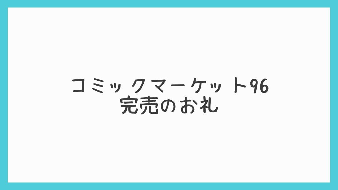 f:id:osty:20210501103013p:plain