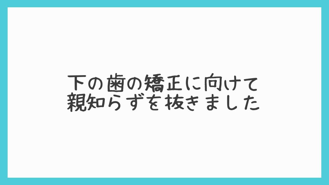 f:id:osty:20210501103101p:plain