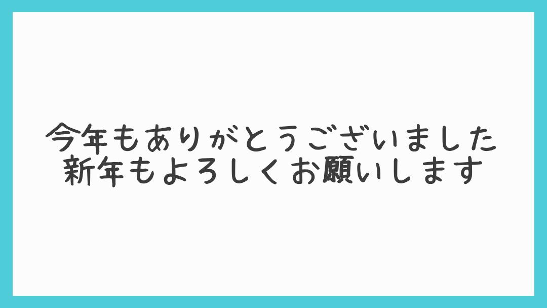 f:id:osty:20210501103119p:plain