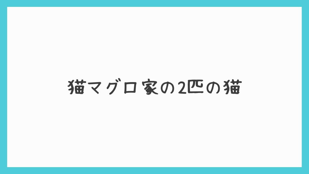 f:id:osty:20210501103215p:plain
