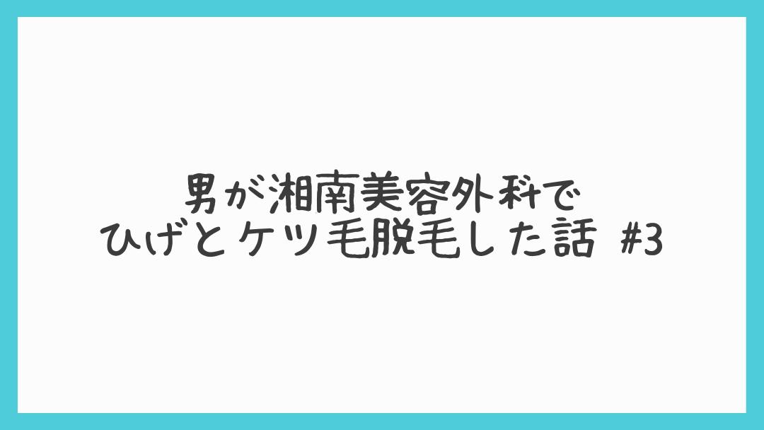 f:id:osty:20210501103400p:plain