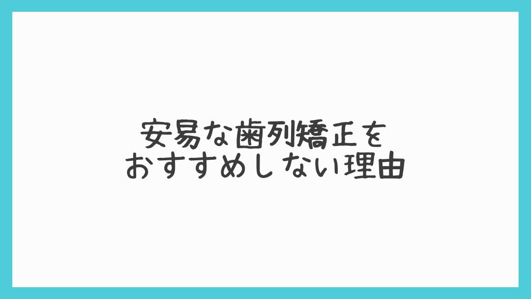 f:id:osty:20210501103537p:plain
