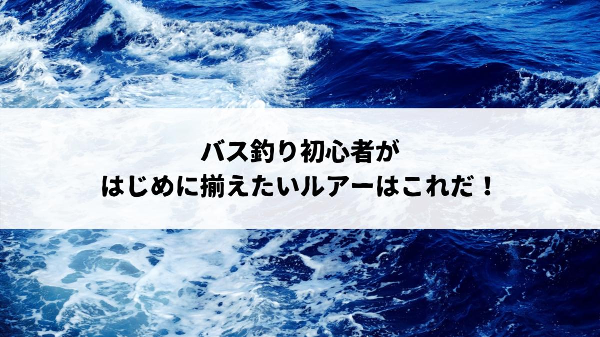 f:id:osty:20210501161350p:plain