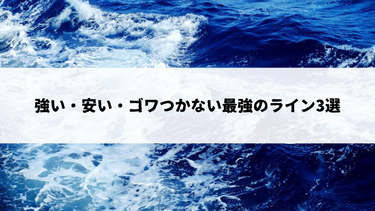 f:id:osty:20210501161515p:plain
