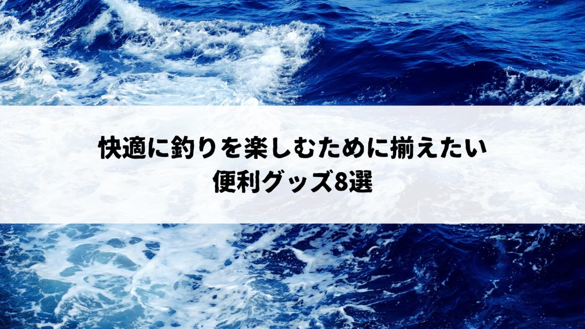 f:id:osty:20210501161549p:plain