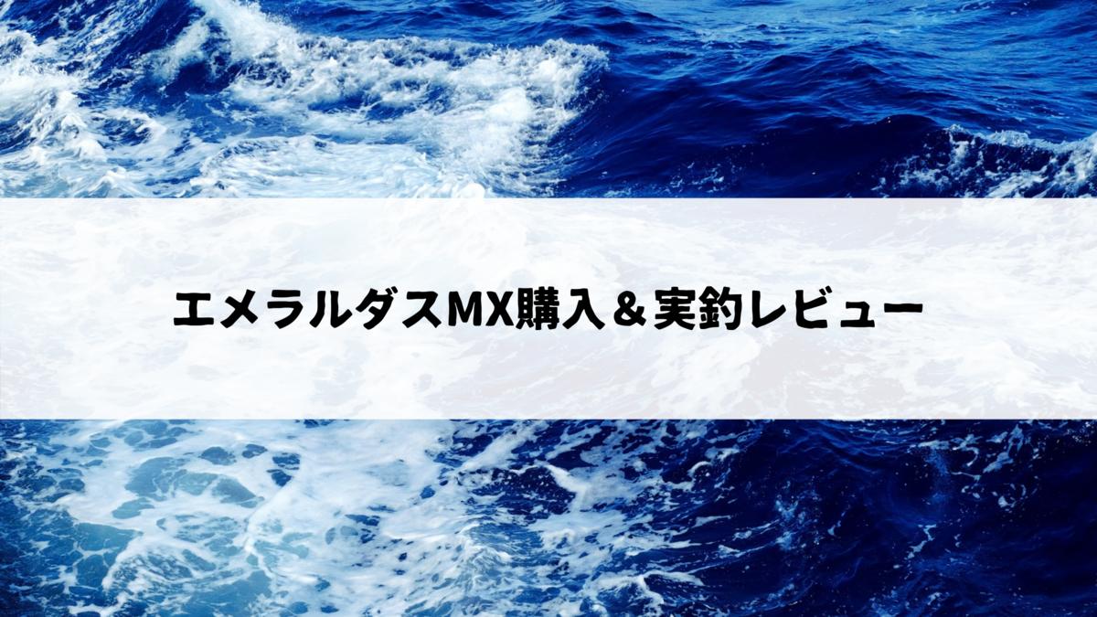 f:id:osty:20210501162321p:plain