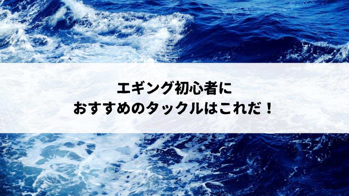 f:id:osty:20210501162536p:plain