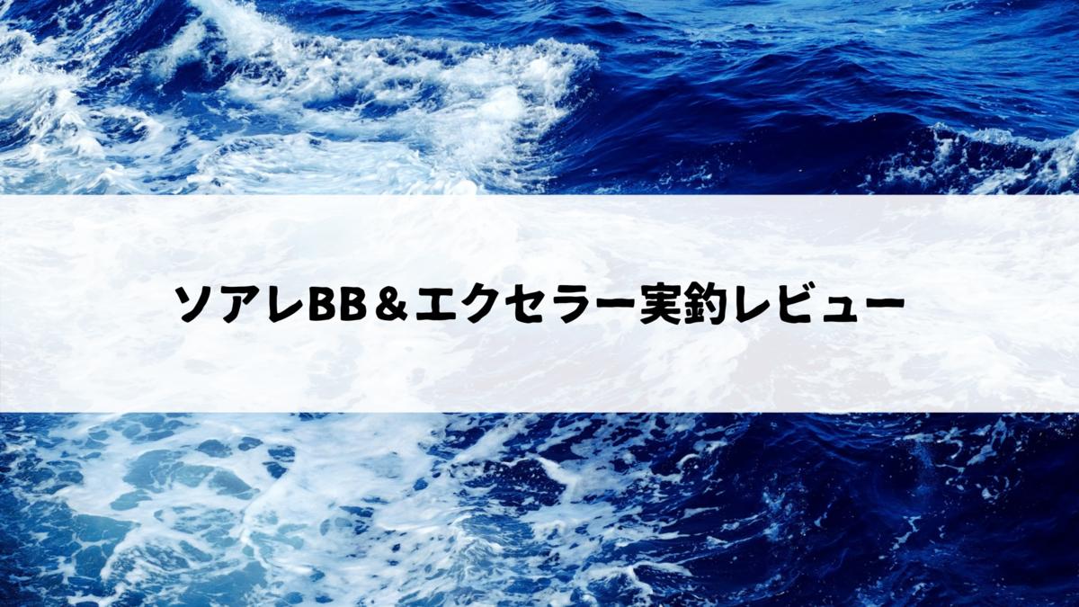 f:id:osty:20210501162650p:plain